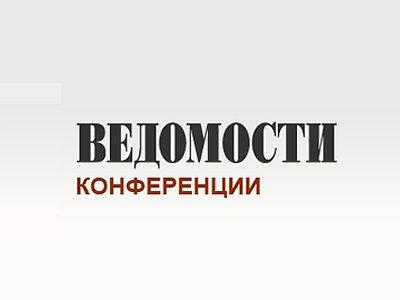 Юридический форум России