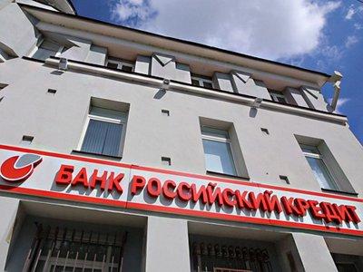 """АСГМ обанкротил """"Российский кредит"""", входивший впервую сотню банков"""