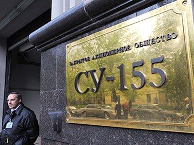 """В отношении """"Су-155 Капитал"""" запущена процедура банкротства"""