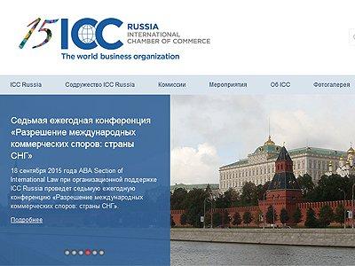 Седьмая ежегодная конференция «Разрешение международных коммерческих споров: страны СНГ»