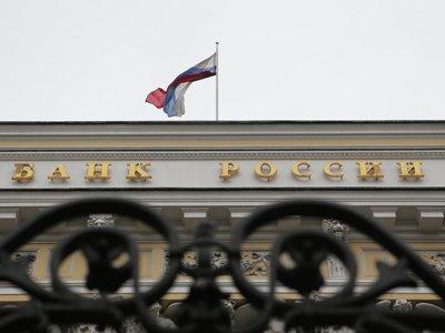 ЦБ отозвал лицензии у двух банков за рискованное кредитование и покупку низкокачественных активов