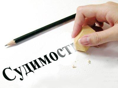 КС подтвердил обязанность кандидата сообщать о судимости после амнистии