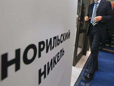 """""""Норникель"""" обвиняют в неуплате экологических взносов за 1,4 млрд руб."""