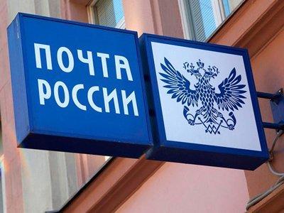 """Глава """"Почты России"""" назвал """"перегретой"""" ситуацию с проверкой его премии в 95 млн руб."""