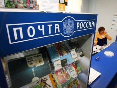Пенсионерка, упавшая на скользком крыльце почтового отделения, отсудила 64 600 руб.