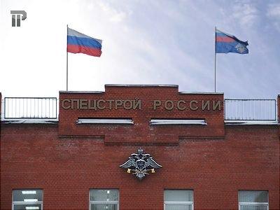 """Путин решил упразднить """"Спецстрой"""" к середине 2017 года"""