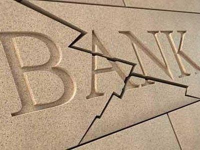 АСВ предлагает ЦБ совместно оздоравливать банки