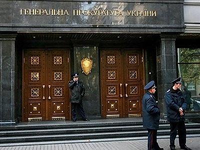 Киевский суд арестовал имущество судей Крыма и Севастополя на $9 млн
