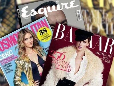 ФАС засыпала издателя Cosmo и Esquire 100-тысячными штрафами за скрытую рекламу