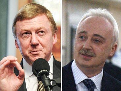 Анатолий Чубайс дал личное поручительство за своего предшественника