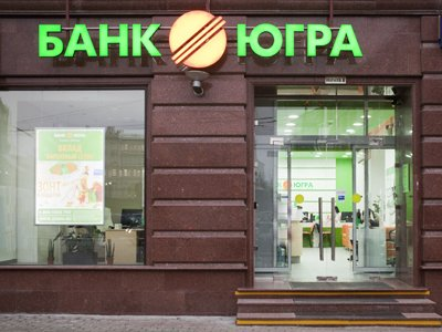 """ЮГРА"" против Центробанка: онлайн-трансляция заседания"