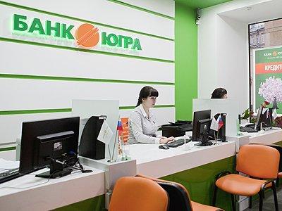 """Банк """"Югра"""" остался без лицензии"""