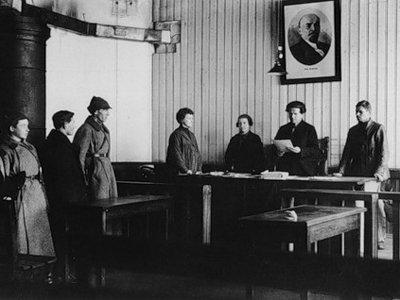 Зачем упраздняли Минюст СССР