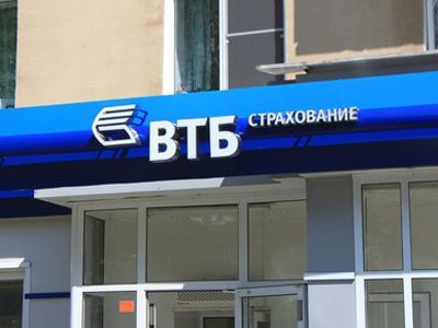 Правительство отложило продажу госпакета акций ВТБ