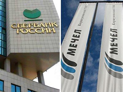 """Апелляция утвердила взыскание с """"Мечела"""" в пользу Сбербанка $10,6 млн и 6,8 млрд руб."""