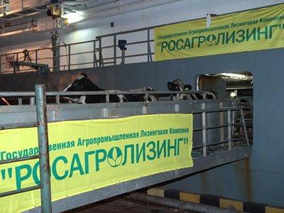 """На глав двух компаний возбуждено дело за хищение у """"Росагролизинга"""" 435 млн руб."""