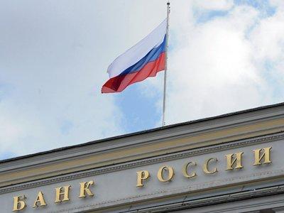 Банк России предложил Минфину снизить требования к инвестиционной доходности НПФ