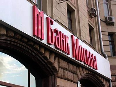 """""""Банк Москвы"""" взыскал 2,8 млрд руб. с акционера банкротящейся """"Столичной страховой группы"""""""