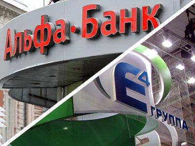 Альфа-банк взыскал с президента ФК ЦСКА Гинера более $98 млн долга по кредиту
