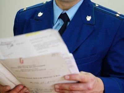Прокуроров нацелили на конфискацию имущества чиновников, стоимость которого превышает их трехлетний доход