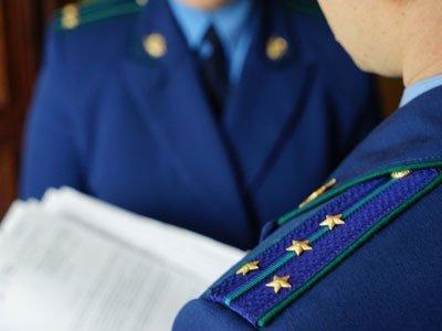 С подачи КС Госдума вводит ограничения на прокурорские проверки