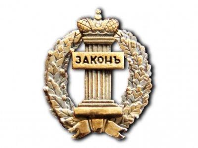 Воля императора Александра II не закон для современных адвокатов