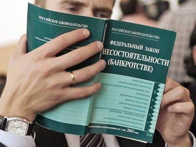 На подпись президенту отправлены новые требования к СРО и арбитражным управляющим