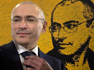 Роспатент взял Ходорковского под охрану
