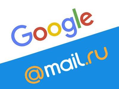 "ФАС возбудила дело на Google и Mail.Ru за продвижение ""теневых"" вкладов под 28%"
