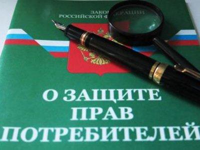 Суды вернули  потребителям  22 млн по искам Роспотребнадзора