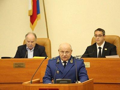 Мосгордума одобрила нового прокурора Москвы, чье кресло освободилось после скандала с 500 000 евро