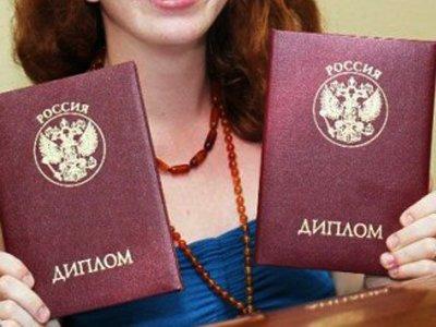 Адвокатам разъяснили право не носить в суд диплом при участии в административных делах