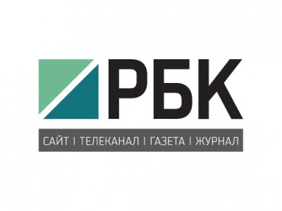 РБК стал генеральным информационным партнером Право.ru-300