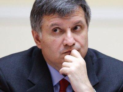 Глава МВД Украины Аваков подал в суд на Саакашвили из-за обвинений в коррупции