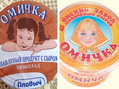 """ФАС наказала предпринимателя, выпускавшего сыр под чужим брендом """"Омичка"""""""