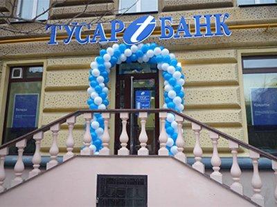 """ЦБ отозвал лицензию умосковского банка """"Тусар"""", который месяц не проводил операций"""