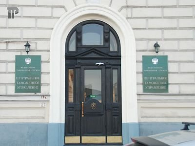 РБК: половина функций таможни может быть передана ФСБ