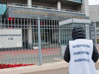 """Суд признал банкротом """"Региональный банк развития"""""""