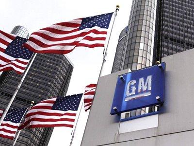 General Motors предъявлен еще один многомиллионнный иск от российского дилера