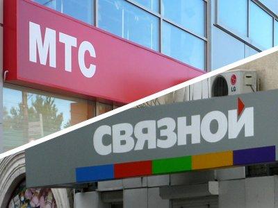 """Суд не стал отменять покупку """"Связного"""" братом владельца """"Евросети"""" по жалобе МТС"""