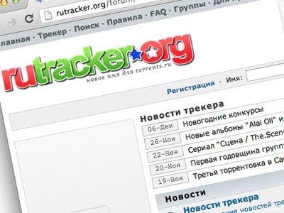 Вступило в силу решение о пожизненной блокировке RuTracker.org - торрент подготовил пути обхода