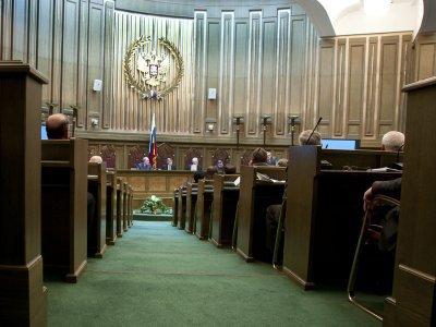 Пленум Верховного суда принял постановление по