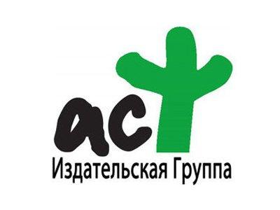 """АСТ на втором круге отбило бренд """"Шаг за шагом"""" у кулинарного издательства"""