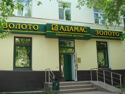"""На главу """"Адамас-ювелирторга"""" возбуждено дело за налоговый вычет 400 млн руб. по фиктивному контракту"""