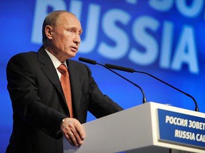 Путин просит Госдуму упразднить режим свободной торговли с Украиной