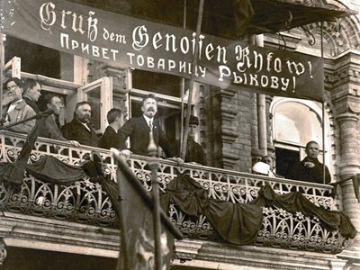 Председатель СНК СССР А. И. Рыков в АССР Немцев Поволжья  в сентябре 1924 г.