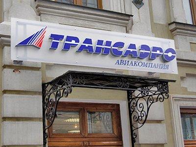 """Авиакомпанию """"Трансаэро"""" вслед за Сбербанком банкротит """"Альфа-банк"""""""