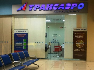 "Принято к производству дело о банкротстве ""Трансаэро"" по совместному иску банков"