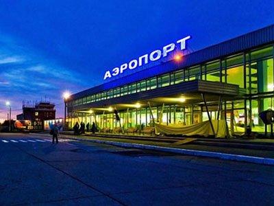 Международный эропорт Перми