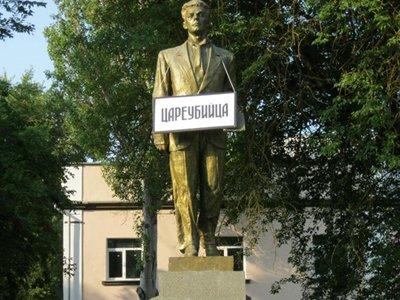 Некто из добросовестных горожан Керчи обозначил памятник советскому политическому деятелю Петру Лазаревичу Войкову подобающей надписью.
